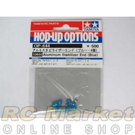 TAMIYA 53644 Hop Up Aluminum Stabilizer End (Blue) (4)