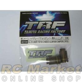 TAMIYA 42134 TRF M Chassis HL Cylinder for High Grade Aluminum Damper (2)