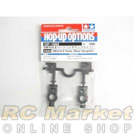 TAMIYA 54692 TRF419 E Parts (Rear Upright)