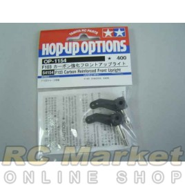 TAMIYA 54154 F103 Carbon Reinforced Front Upright