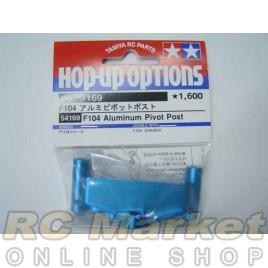 TAMIYA 54169 F104 Aluminum Pivot Post