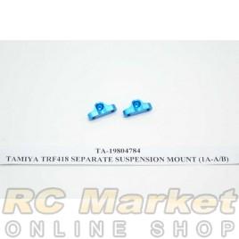 TAMIYA 19804784 TRF418 Separate Suspension Mount (1A-A/B)