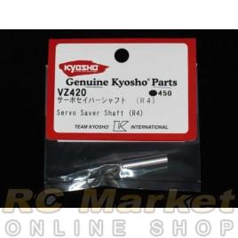 KYOSHO VZ420 Servo Saver Shaft (R4)