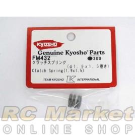 KYOSHO FM432 4D Clutch Spring (φ1.9x1.5)