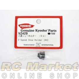 KYOSHO VZ429 2-Speed Shoe Holder (R4)