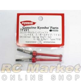 KYOSHO TF221 Universal Swing Shaft Set (L=44.5/Ball Ty)