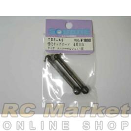SQUARE TGE-40 Reinforced Universal Dog Bone L 40 mm (Tamiya General Purpose)