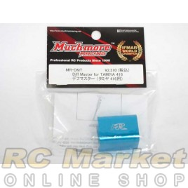 MUCH MORE MR-DMT Diff Master for Tamiya 416