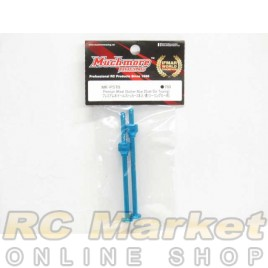 MUCH MORE MK-PSTB Premium Wheel Stocker Blue 2 sets (for Touring)