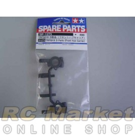 TAMIYA 51273 TRF501X D Parts (Front Hub Carrier)