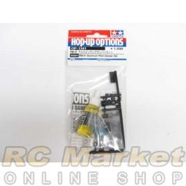 TAMIYA 54341 RM-01 Aluminum Pitching Damper Set