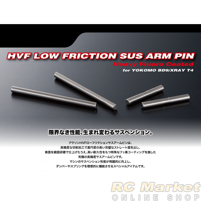 AXON PS-PA-Y002 HVF Low Friction Sus Arm PIN BD9 Outer/Front(2pic)