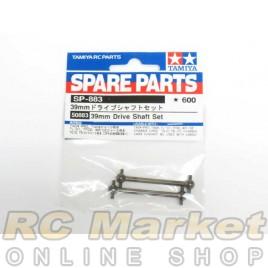 TAMIYA 50883 39mm Drive Shaft Set