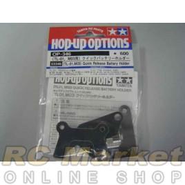 TAMIYA 53346 TL01/M03 Quick Battery Holder
