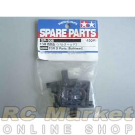 TAMIYA 50906 TGR D Parts (Bulkhead)