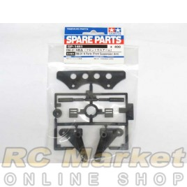 TAMIYA 51481 RM-01 N Parts (Front Suspension Arm)