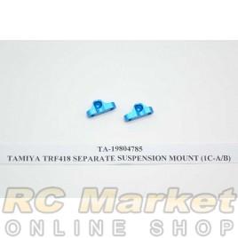 TAMIYA 19804785 TRF418 Separate Suspension Mount (1C-A/B)