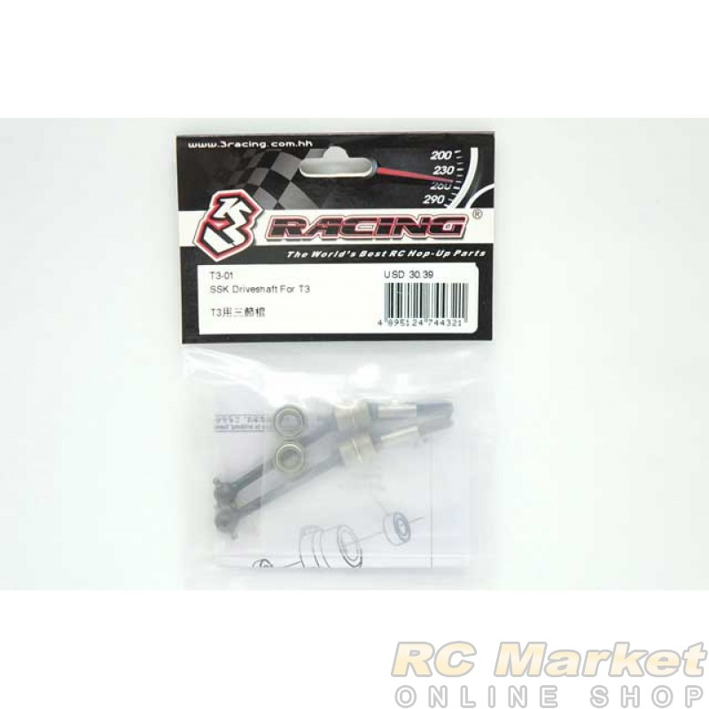 3RACING T3-01SSK Driveshaft For T3