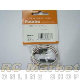 FUTABA BB0086 Extension Cord 500mm