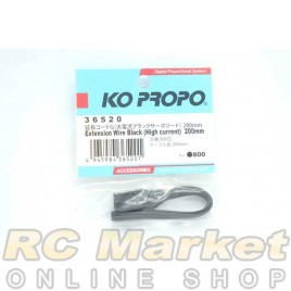 KO PROPO 36520 Extension Wire Black (High Current) 200mm