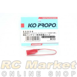 KO PROPO 55054 Charging/Discharging Cord for RX Nicad Battery