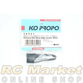 KO PROPO 36521 Extension Wire Black (High Current) 80mm