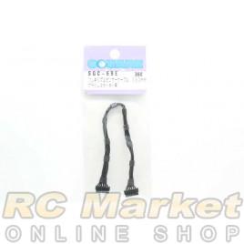 SQUARE SGC-69E Flexible Sensor Cable 130mm For Brushless Motor