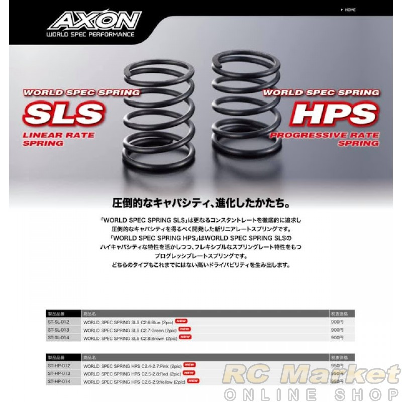 AXON ST-HP-014 World Spec Spring HPS C2.6-2.9 : Yellow (2Pic)