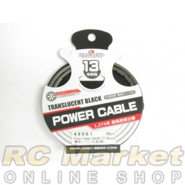 HIRO SEIKO 48081 Power Cable 13AWG 60cm (T-Black)