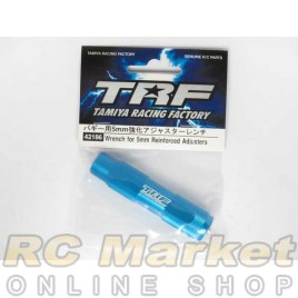 TAMIYA 42186 TRF Buggy 5mm Reinforced Adjuster Wrench