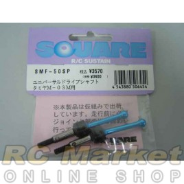 SQUARE SMF-50SP Universal Drive Shaft (for M-03M)
