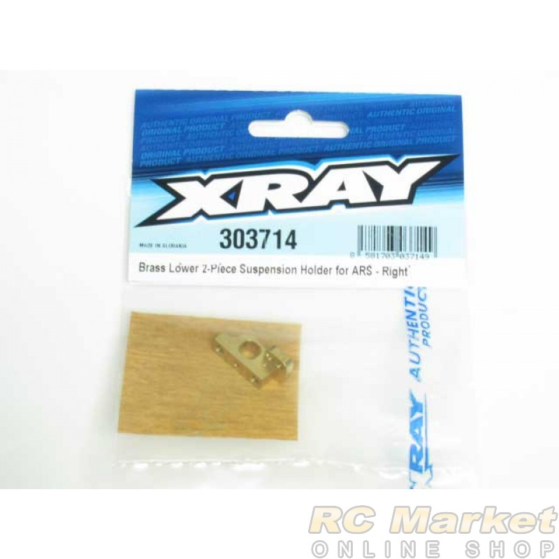 XRAY 303714 Brass Lower 2-Piece Suspension Holder For ARS - Right