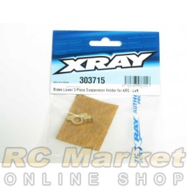 XRAY 303715 Brass Lower 2-Piece Suspension Holder For ARS - Left