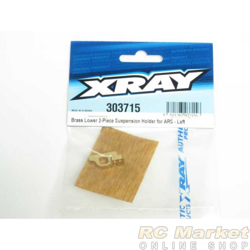 XRAY 303715 Brass Lower 2-Piece Suspension Holder For ARS - Left
