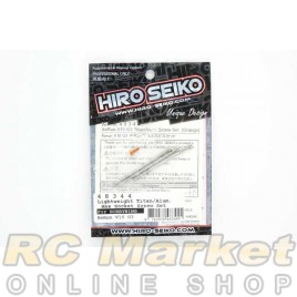 HIRO SEIKO 48344 Lightweight Titan/Alum. Hex Socket Screw Set for Hobbywing XeRun V10 G3