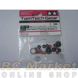 TAMIYA 40516 GB-01 Aeration Oil Filled Damper Maintenance Kit