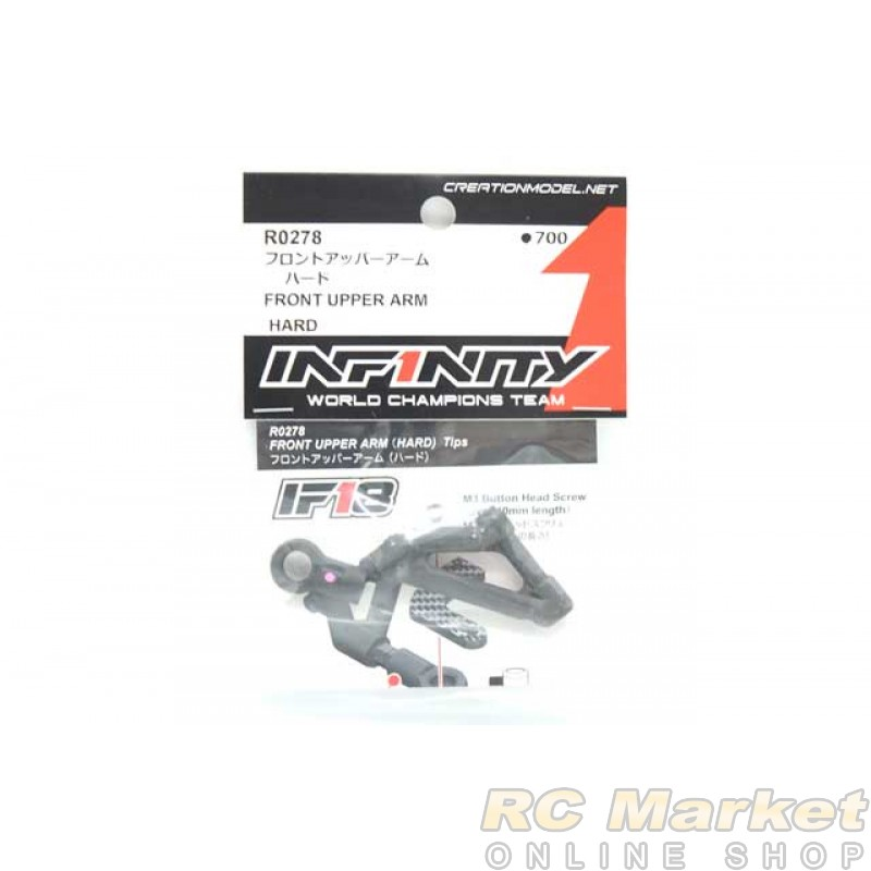 INFINITY R0278 IF18 Front Upper Arm Hard