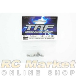 TAMIYA 42344 5.8mm Ball Connector Nuts for TRF Dampers (8pcs)
