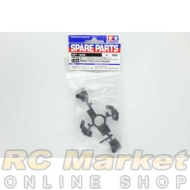 TAMIYA 51638 TRF420 C Parts Front Uprights