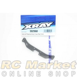 XRAY 302960 T4'20 ULP Graphite Shock Tower Rear 3.0mm