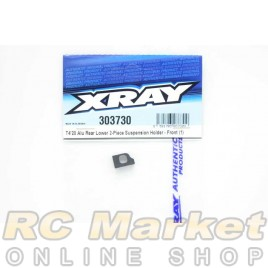 XRAY 303730 T4'20 Alu Rear Lower 2-Piece Suspension Holder - Front (1)