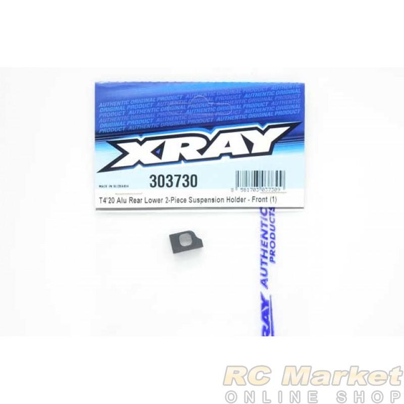 XRAY 303730 T4'20 Alu Rear Lower 2-Piece Suspension Holder - Front (1)