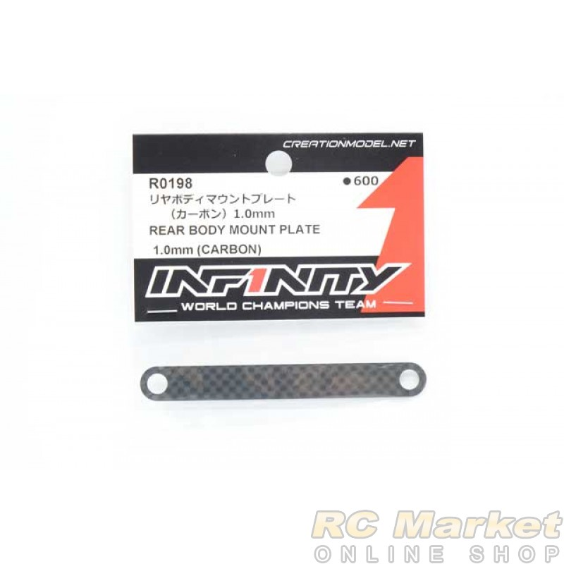 INFINITY R0198 IF18 Rear Body Mount Plate 1.0mm (Carbon Graphite)