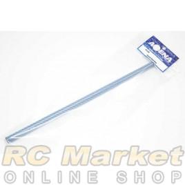 ARENA TS-01B Tweak Stick Blue