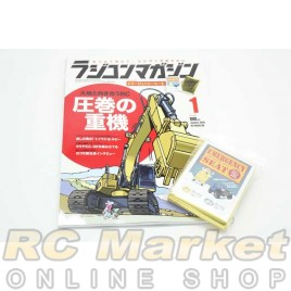 RC Magazine 2020 Vol.JAN
