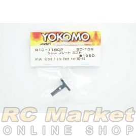 YOKOMO B10-118CP Aluminum Cross Plate Post for BD10