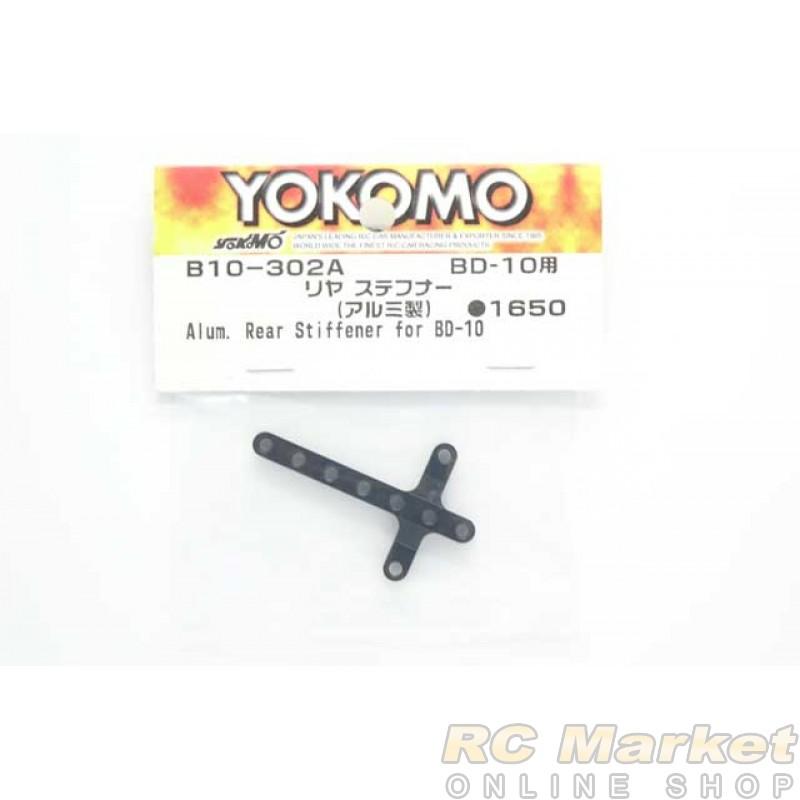 YOKOMO B10-302A Aluminum Rear Stiffener for BD10