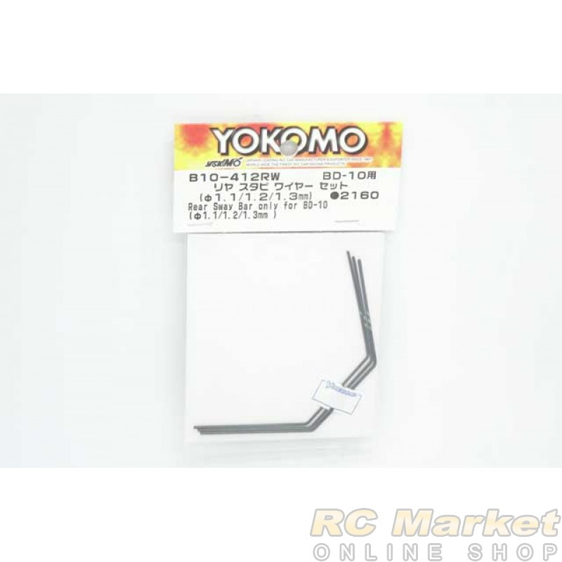 YOKOMO B10-412RW Rear Sway Bar Only (Φ1.1/1.2/1.3mm) for BD10