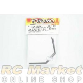 YOKOMO B10-412RW Rear Sway Bar Only (Φ1.1/1.2/1.3mm) for BD10