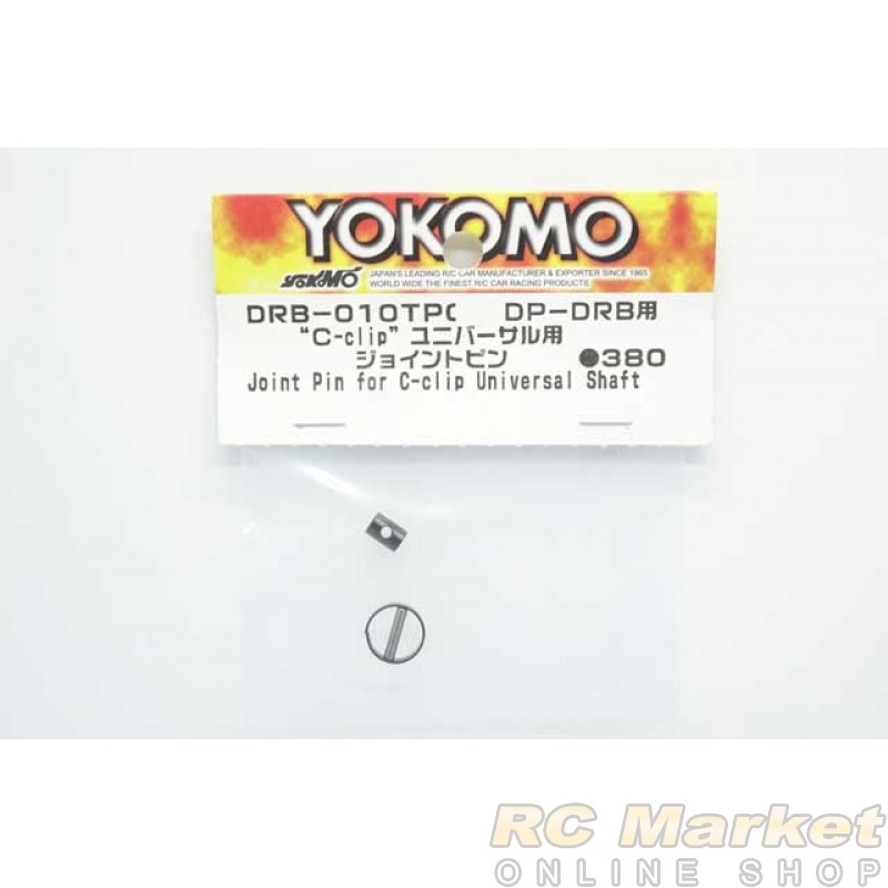 YOKOMO DRB-010TPC Joint Pin for C-Clip Universal Shaft